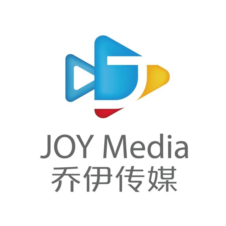 乔伊文化Joy Media