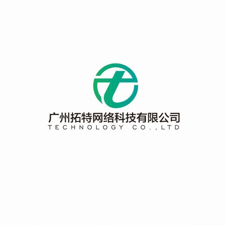 广州拓特网络科技公司