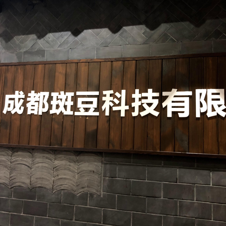 玉溪求职招聘大全+游戏策划