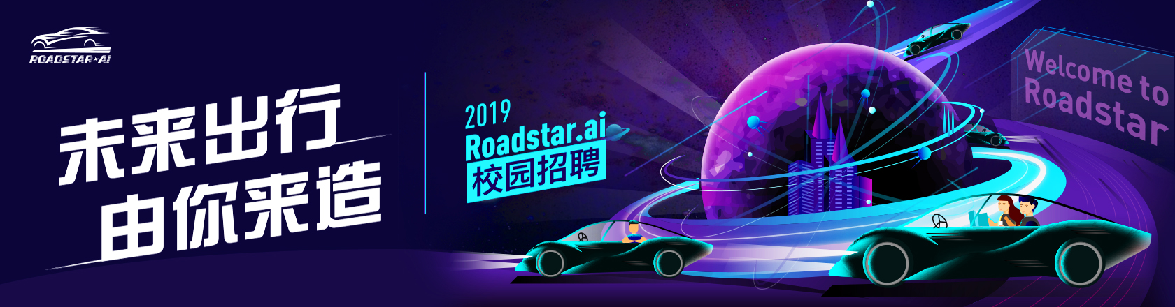 roadstar