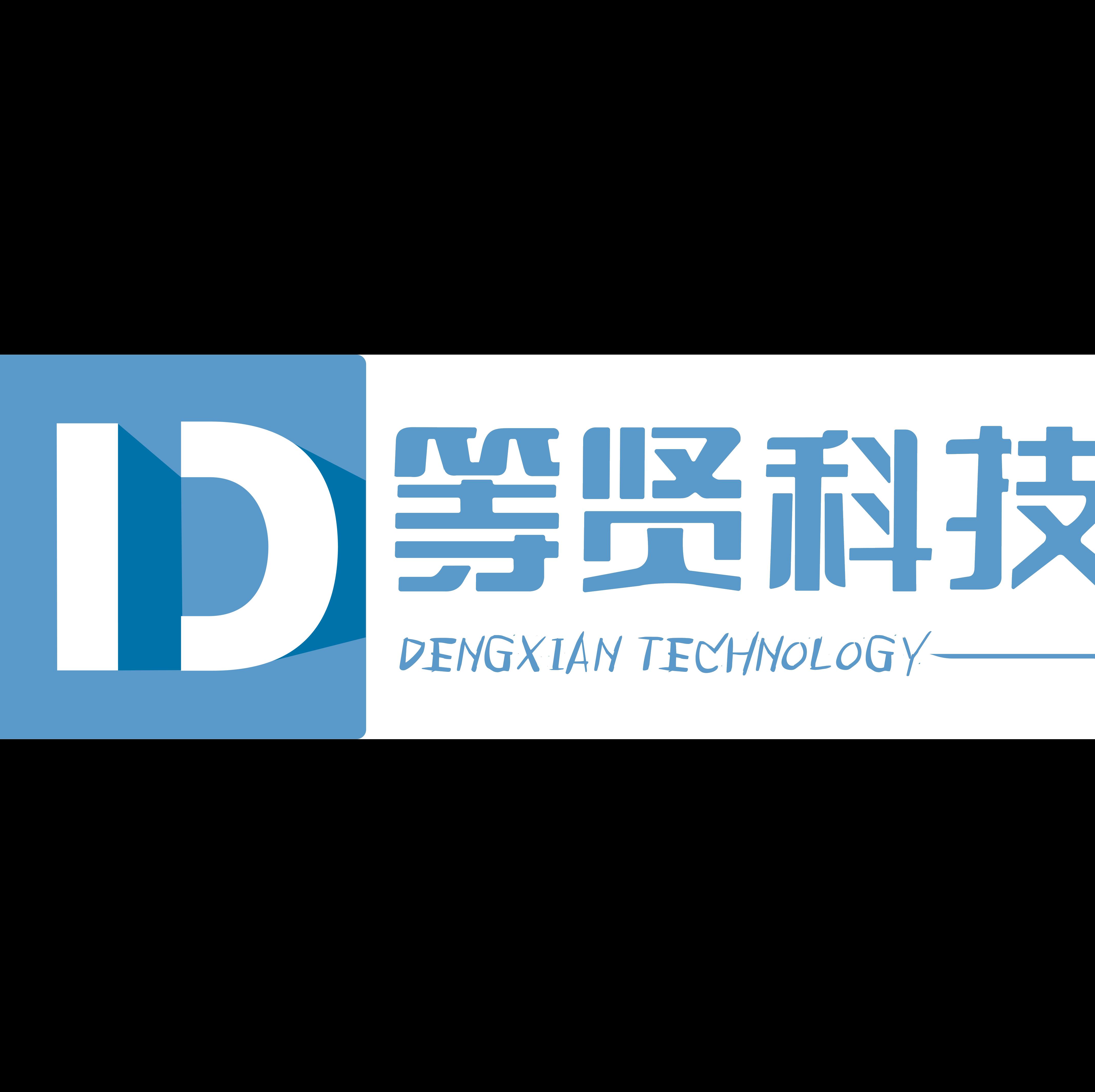 北京隐虚等贤科技有限公司