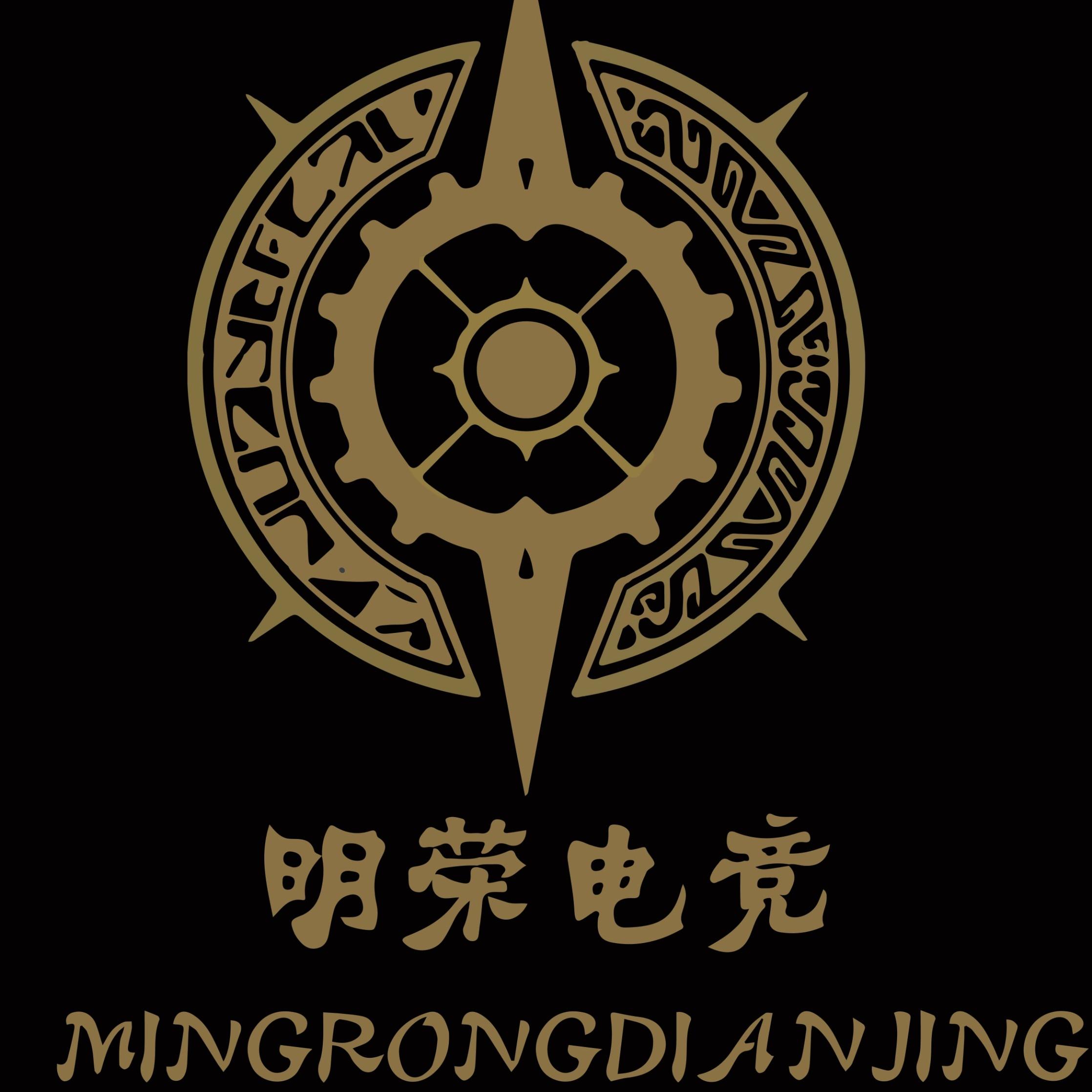 明荣文化传媒