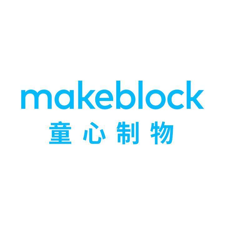 Makeblock童心制物