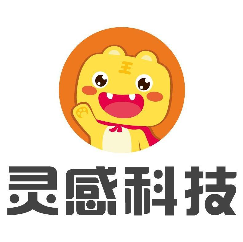 玉溪求职找工作软件+广州灵感