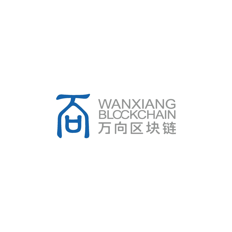 双鸭山发布招聘信息网+万向区块链