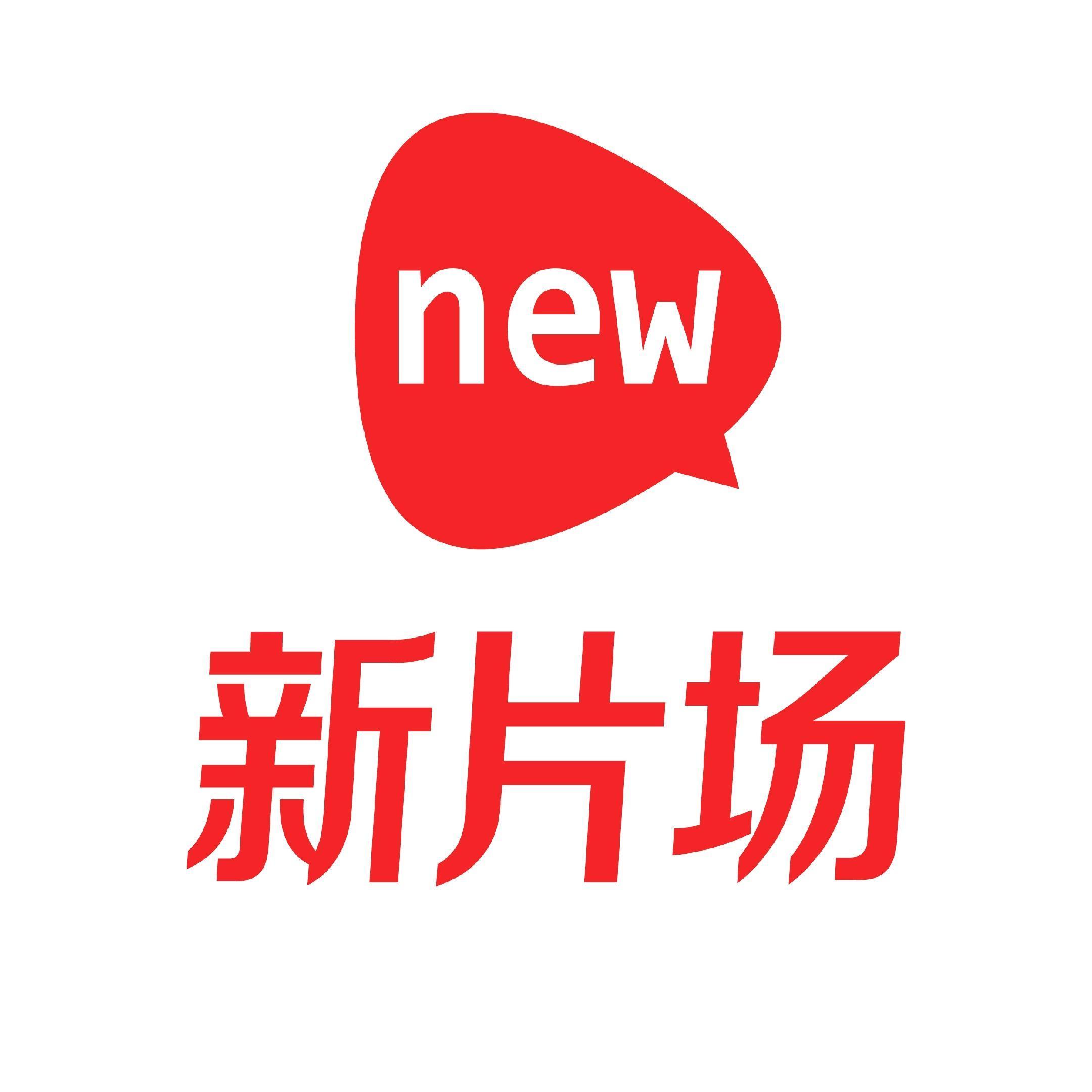 鹤岗大学生找工作网站+新片场