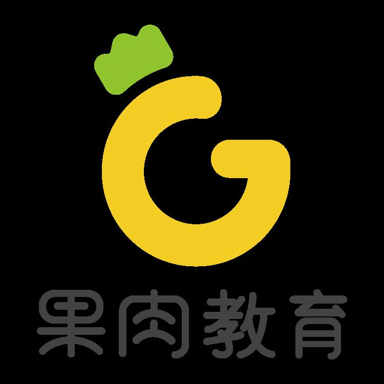 广州市果肉教育科技有限公司