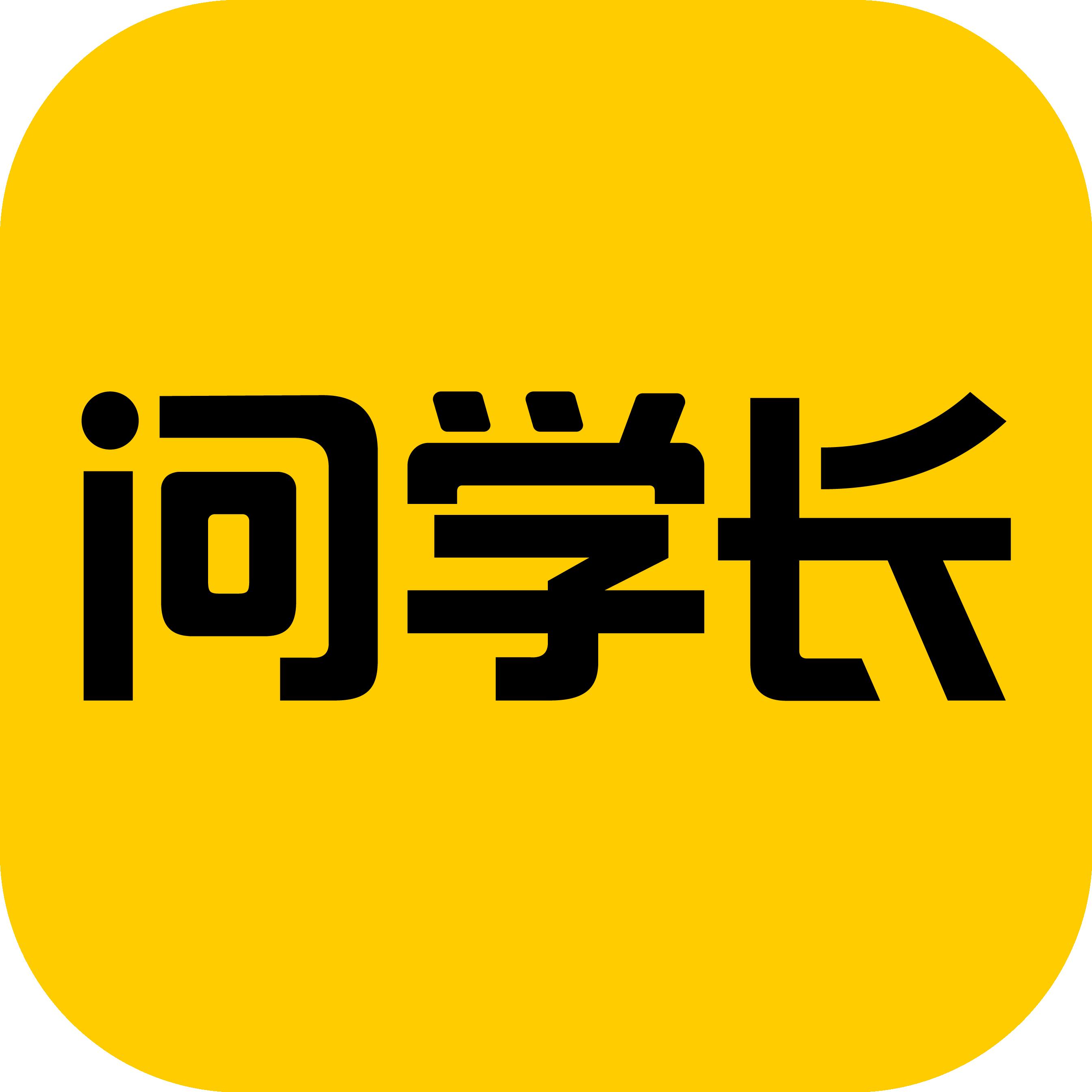 智聚变(北京)信息科技有限公司