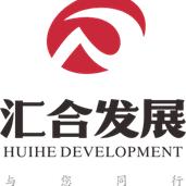 深圳市汇合发展有限公司