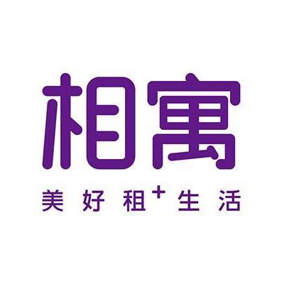 广安用户研究招聘+JAVA开发工程师
