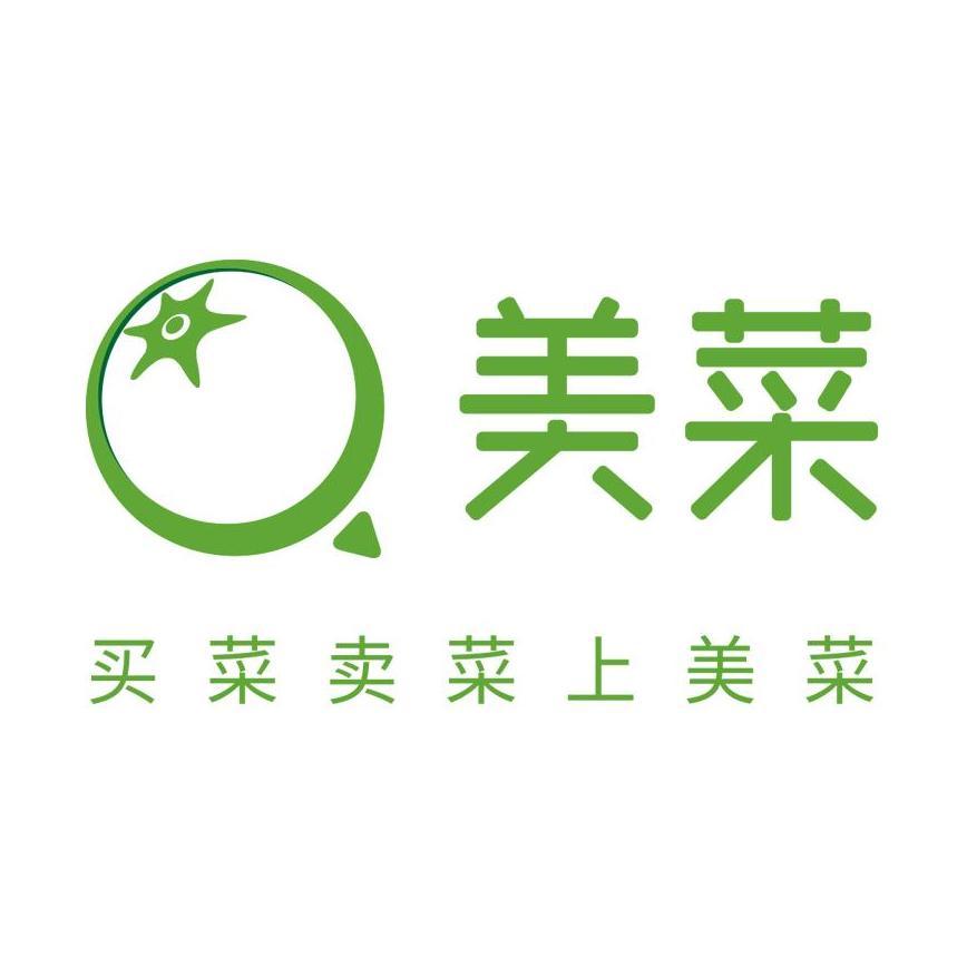 广安最新招聘网+美菜