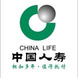 中国人寿保险股份有限公司大连市分公司