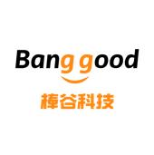 大连本地找工作+广州棒谷科技股份有限公司