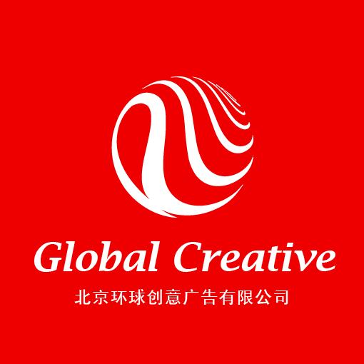 三亚最新找工作的网站+广告公司品牌高级客户经理SAM