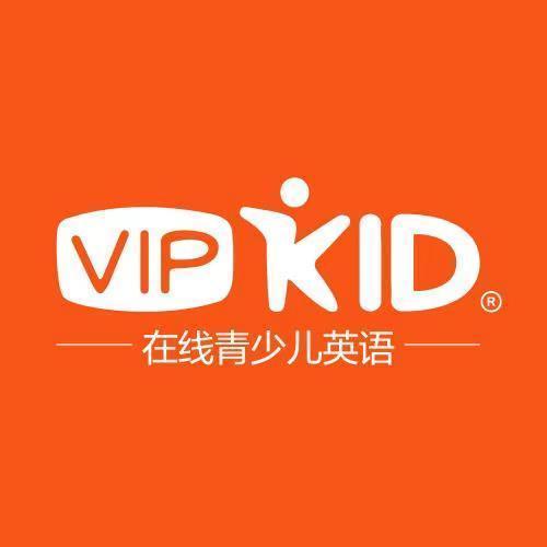 广安最新找工作的网站+VIPKID
