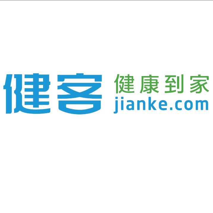 杭州人才中心网站+中/高级运维工程师