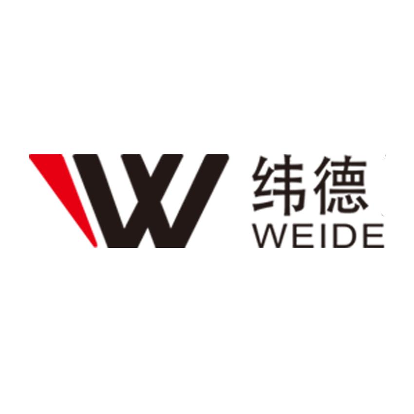 广东纬德Logo
