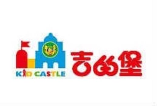 上海吉的堡教育集团有限公司