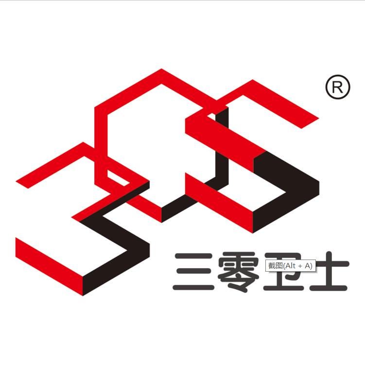 河南正规找工作的网站+数据安全专家