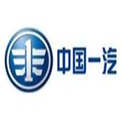 海南招人用什么网站+中国一汽