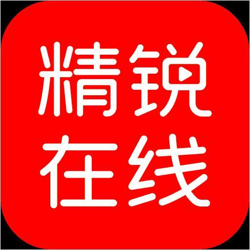 毕节大学生招聘网站大全+信息安全专家