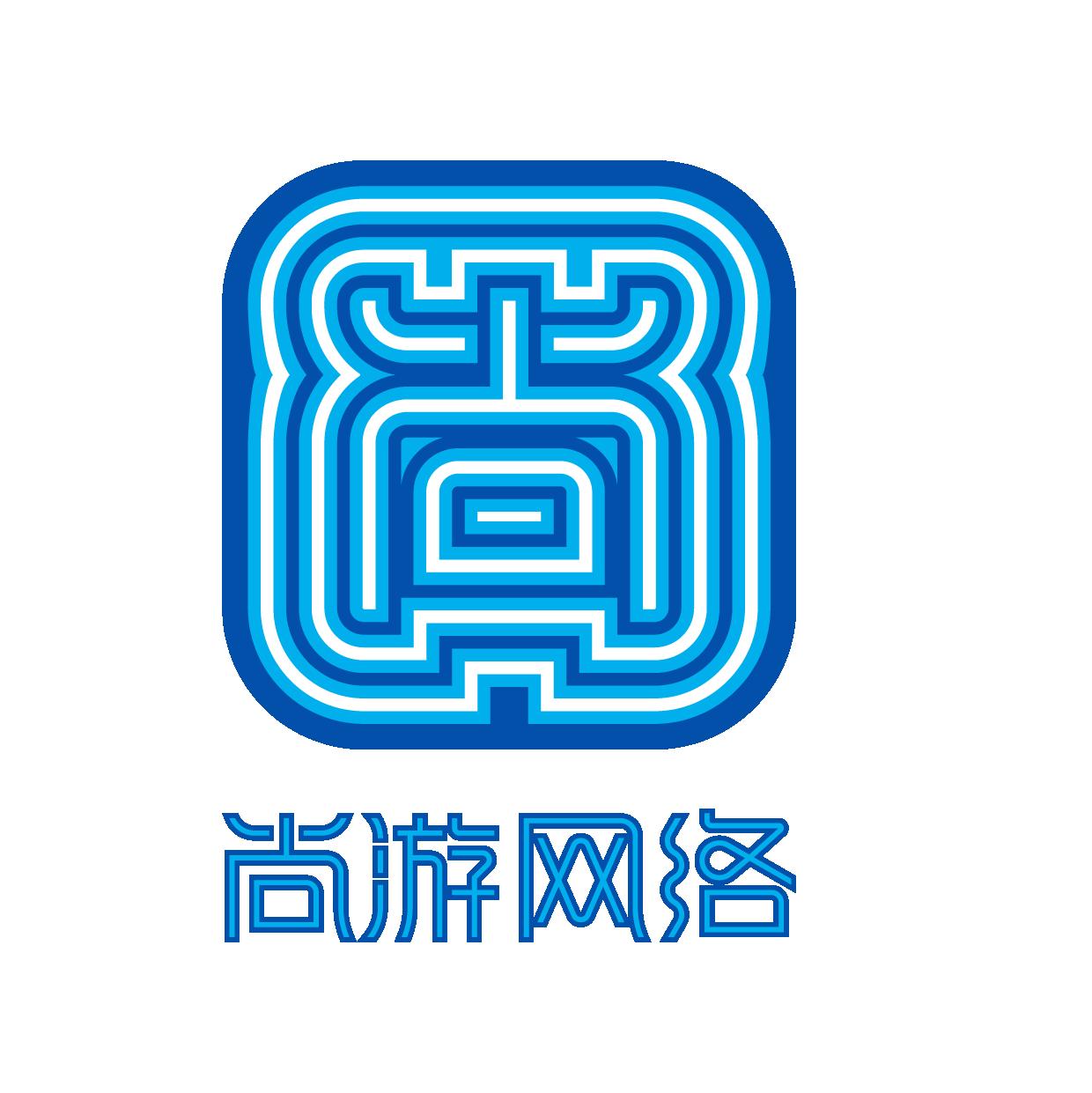 内蒙古应聘网+尚游游戏