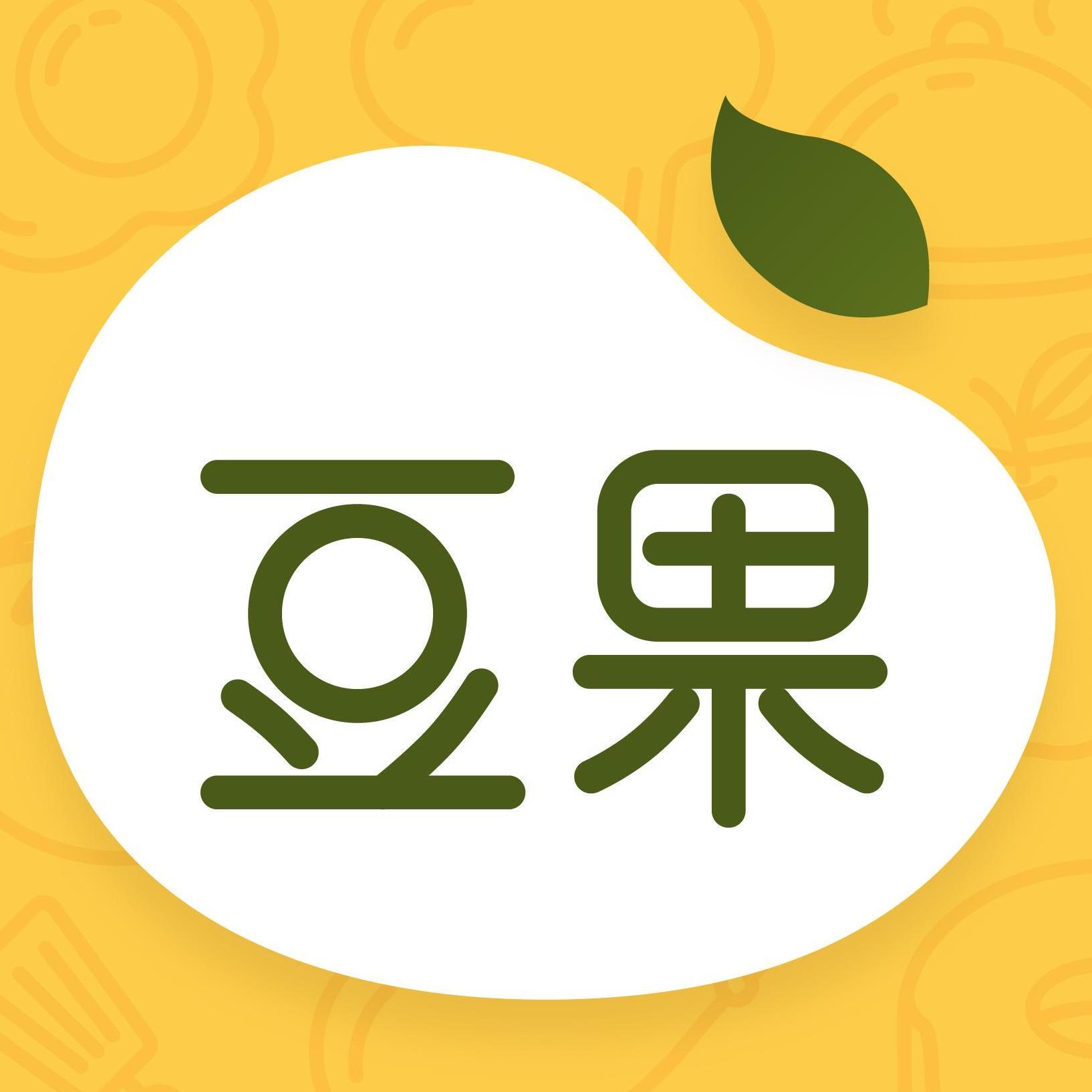 广安最新招聘信息+用户运营专员