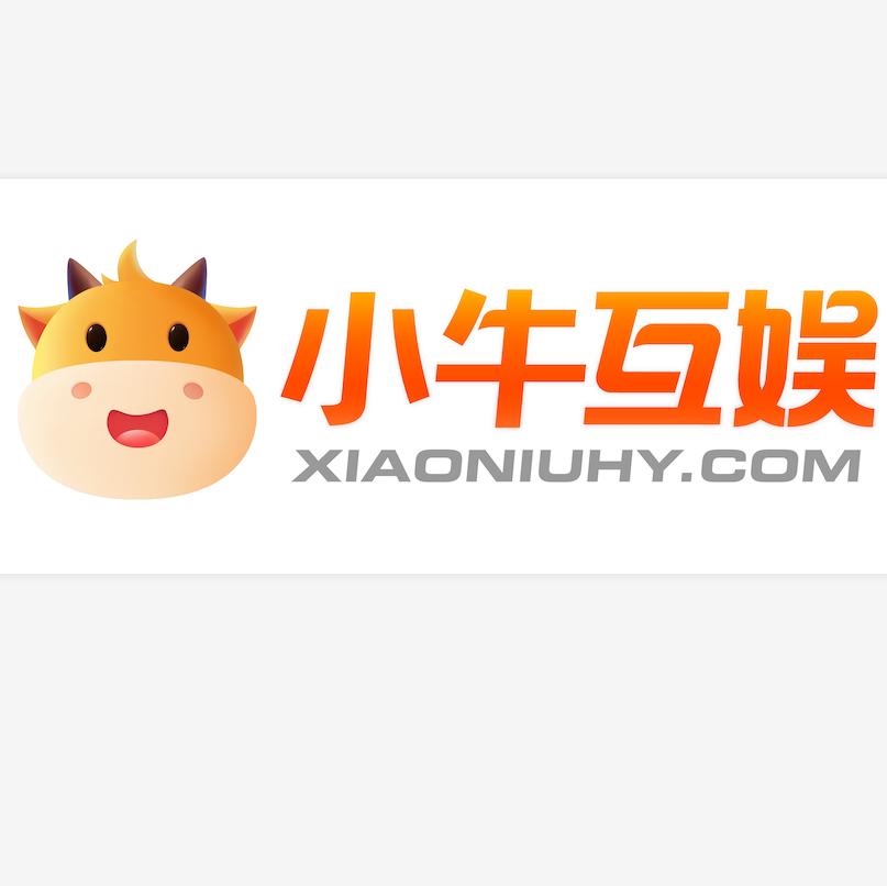 荆州招聘发布网+上海小牛互娱智能科技有限公司