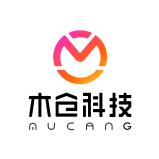 广安最新招聘信息+木仓科技