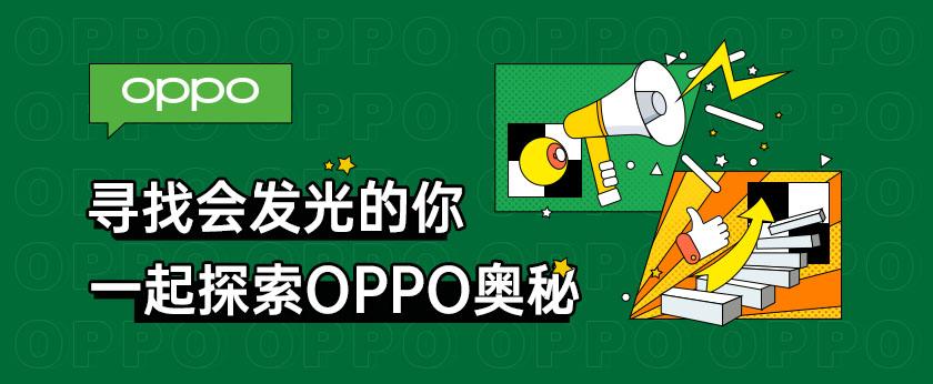 品牌日-oppo