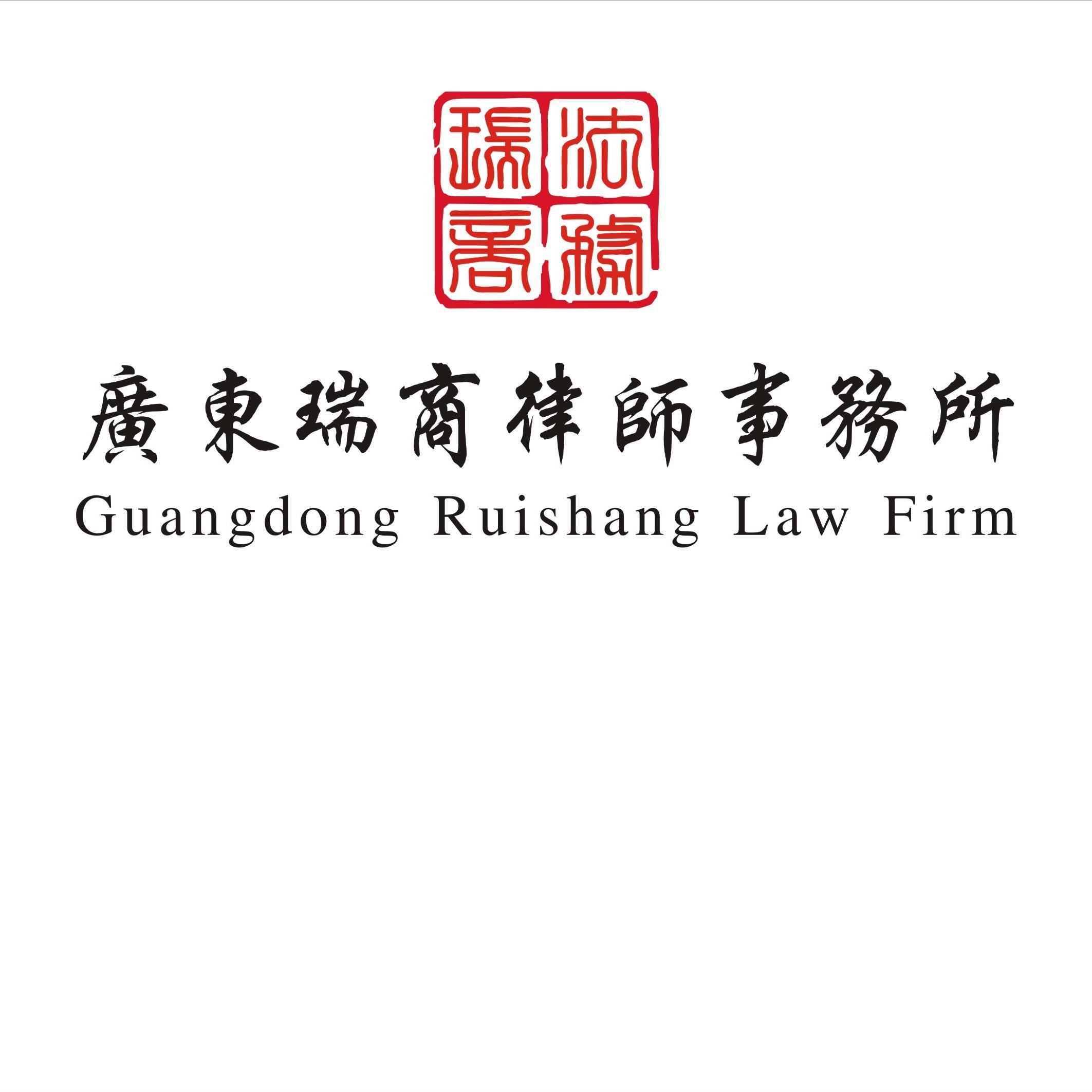 襄陽找高薪工作+執業律師