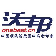 鹤岗大型招聘信息+留学课程顾问
