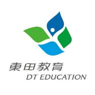 广东东田教育集团有限公司