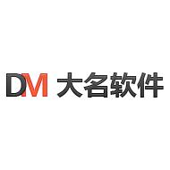 河南招聘高薪职位+测试开发工程师