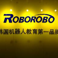 乐博乐博机器人教育科技有限公司