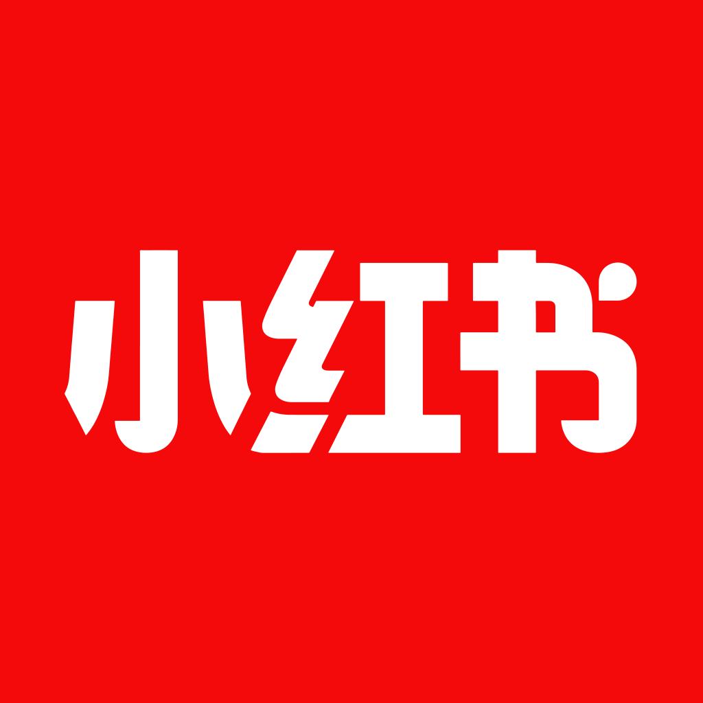 晋中人事人才信息网+小红书