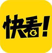 青岛如何在网上发布求职信息+快看漫画