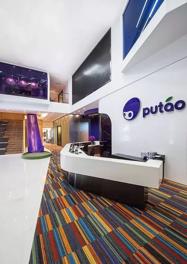 Putao <a href=http://www.qt2006.com/zt/changjing/ target=_blank class=infotextkey>原画</a>师