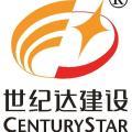 广东世纪达建设集团有限公司北京分公司