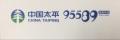 太平人寿保险有限公司北京分公司东城支公司