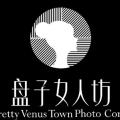 湖南盘子女人坊文化科技股份有限公司
