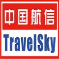 中国民航信息网络股份有限公司重庆分公司