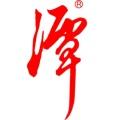 仙潭酒业集团