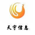 惠州市天宇信息技术有限公司