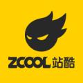站酷ZCOOL