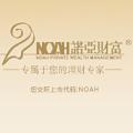 诺亚(中国)控股有限公司
