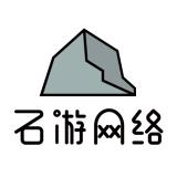 上海石游网络科技有限公司