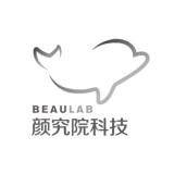 广州市颜究院科技有限公司