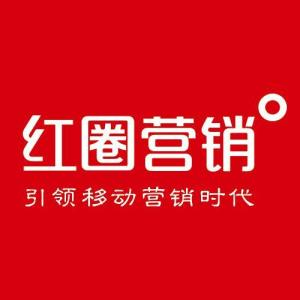 和创科技(红圈营销)Logo