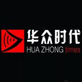 华众时代Logo